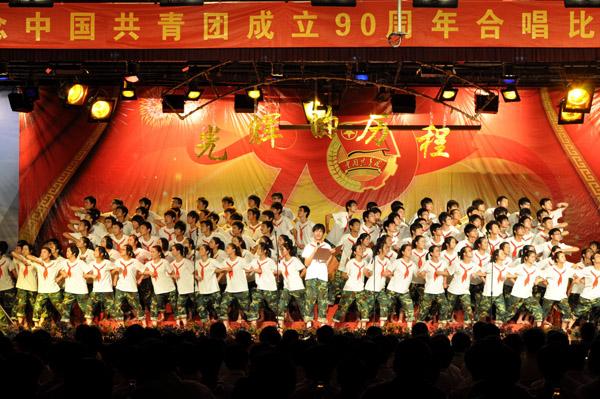 我校举行纪念建团90周年大合唱比赛图片